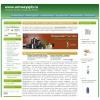 Интернет-магазин продукции компании Amway