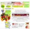 Заказ и доставка еды,   продуктов питания