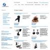 «E-goods.  spb.  ru — интернет-магазин шпионских штучек»