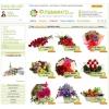 ФЛАМИНГО - Большой выбор букетов и цветочных композиций