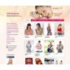 Все для молодых мам:   одежда,   белье и детские игрушки - Мама Джейн